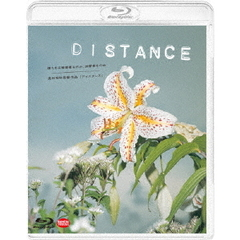 DISTANCE/ディスタンス(Blu-ray Disc)
