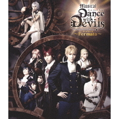 ミュージカル 「Dance with Devils ~Fermata~」(Blu-ray Disc)