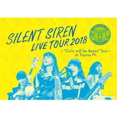"SILENT SIREN/天下一品 presents SILENT SIREN LIVE TOUR 2018 ~""Girls will be Bears"" TOUR~ @豊洲PIT"