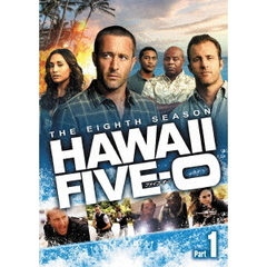 HAWAII FIVE-0 シーズン 8 DVD-BOX Part 1(DVD)