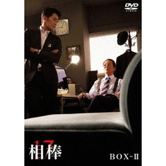 相棒 season 17 DVD-BOX II(DVD)