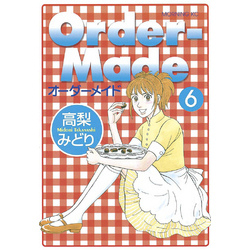Order‐Made(6)