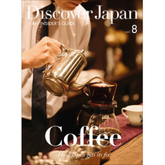 Discover Japan - AN INSIDER'S GUIDE 「Coffee ―How Japan gets its fix」
