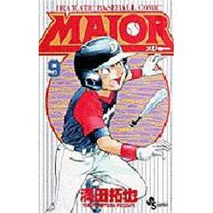 MAJOR DRAMATIC BASEBALL COMIC 9