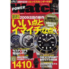 POWER Watch  49