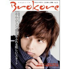 Brokore magazine  26