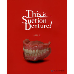 This is Suction Denture!