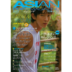 ASIAN POPS MAGAZINE 139号