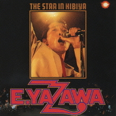 THE STAR IN HIBIYA