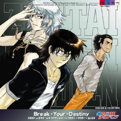 Break+Your+Destiny