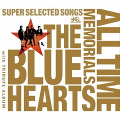 THE BLUE HEARTS 30th ANNIVERSARY ALL TIME MEMORIALS~SUPER SELECTED SONGS~(通常盤A)