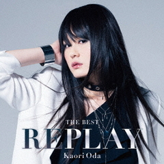 THE BEST -REPLAY-(初回生産限定盤)