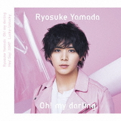 Hey! Say! JUMP/山田涼介/Lucky-Unlucky/Oh! my darling(初回限定盤2/CD+DVD)