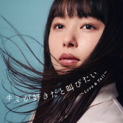 J-POP NON STOP MIX「キミが好きだと叫びたい ~Love & Yell~ mixed by DJ和」