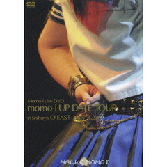 桃井はるこ/「Momo-i Live DVD」momo-i UP DATE TOUR IN 渋谷O-EAST 編