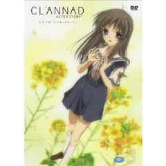 CLANNAD ~AFTER STORY~ 3 <通常版>