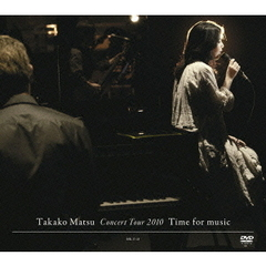 "松たか子/Takako Matsu Concert Tour 2010 ""Time for Music"" <2枚組 初回生産限定盤>"