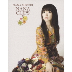 水樹奈々/NANA CLIPS 5(Blu-ray)