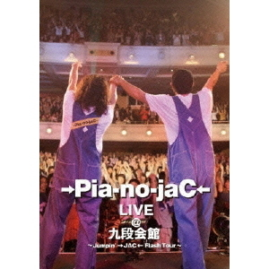→Pia-no-jaC←LIVE@九段会館~Jumpin'→JAC←Flash Tour~