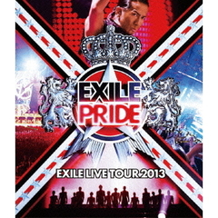 "EXILE/EXILE LIVE TOUR 2013 ""EXILE PRIDE"" <Blu-ray2枚組>(Blu-ray Disc)"