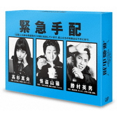 怪盗 山猫 Blu-ray BOX(Blu-ray Disc)