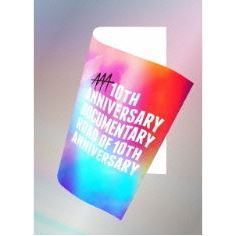 AAA/10th ANNIVERSARY Documentary ~Road of 10th ANNIVERSARY~ <初回生産限定版>(Blu-ray Disc)