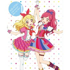 アイカツ!2ndシーズン Blu-ray BOX 1(Blu-ray Disc)