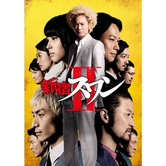 新宿スワンII(Blu-ray Disc)