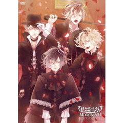 アニメ 「DIABOLIK LOVERS MORE,BLOOD」 DVD-BOX <完全受注生産版>