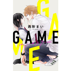 Love Jossie GAME -in ハイスクール- story01