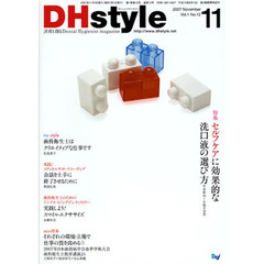 DHstyle  1-12