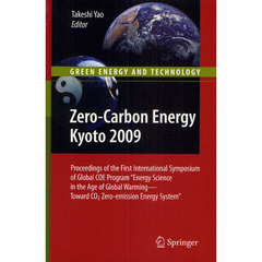 Zero‐Carbon Energy Kyoto 2009 Proceedings of the First International Symposium of Glo?