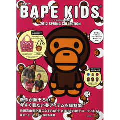 BAPE KIDS by *a bathing ape 2012SPRING COLLECTION