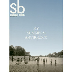 Sb Skateboard Journal 2014IN SWIMMING POOL MY SUMMER'S ANTHOLOGY.