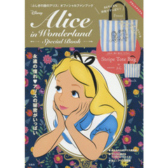 Disney Alice in Wonderland Special Book (バラエティ)