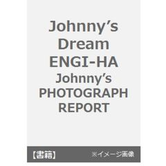 Johnny's Dream ENGI-HA Johnny's PHOTOGRAPH REPORT