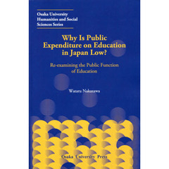 Why Is Public Expenditure on Education in Japan Low? Re‐examining the Public Function?
