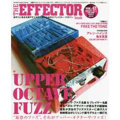 THE EFFECTOR book VOL.42(2019WINTER)