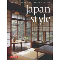 JAPAN STYLE architecture+interiors+design