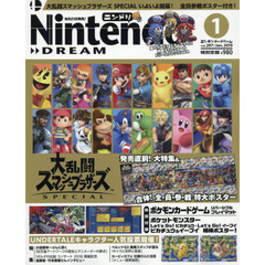 Nintendo DREAM 2019年1月号