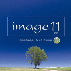 image 11 emotional & relaxing To the next decade