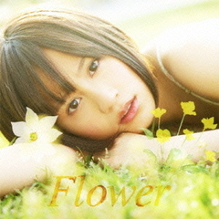 Flower(Act 2)