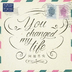 You changed my life(初回限定盤)
