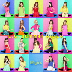 E-girls/E.G.summer RIDER(DVD付)