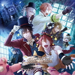 Code:Realize ~白銀の奇跡~ ドラマCD Haunted House Adventure