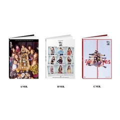 TWICE/6TH MINI ALBUM : YES OR YES(輸入盤)