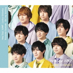 Hey! Say! JUMP/山田涼介/Lucky-Unlucky/Oh! my darling(通常盤/CD)
