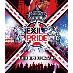 "EXILE/EXILE LIVE TOUR 2013 ""EXILE PRIDE"" <Blu-ray>(Blu-ray Disc)"