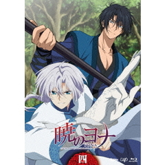 暁のヨナ Vol.4(Blu-ray Disc)