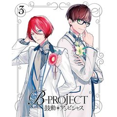 B-PROJECT~鼓動*アンビシャス~ 3 <完全生産限定版>(Blu-ray Disc)
